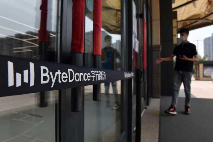 ByteDance logo at the entrance to a ByteDance office in Beijing