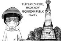 Masks Required in Public