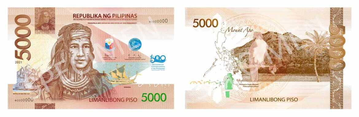 5000 commemorative banknote
